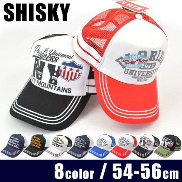 SHISKY シスキー メッシュキャップ 帽子 キャップ ツイルキャップ プリントキャップ 刺繍 ワッペン アメカジ 男の子 キッズ 子供 54cm 56cm メール便送料無料|sime-fabric