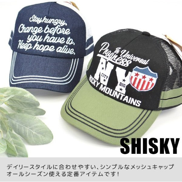 SHISKY シスキー メッシュキャップ 帽子 キャップ ツイルキャップ プリントキャップ 刺繍 ワッペン アメカジ 男の子 キッズ 子供 54cm 56cm メール便送料無料|sime-fabric|02