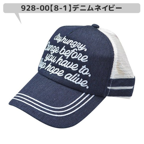 SHISKY シスキー メッシュキャップ 帽子 キャップ ツイルキャップ プリントキャップ 刺繍 ワッペン アメカジ 男の子 キッズ 子供 54cm 56cm メール便送料無料|sime-fabric|07