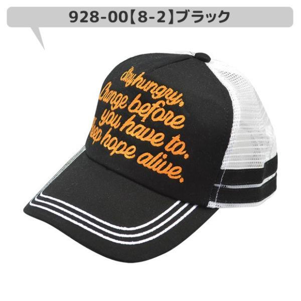 SHISKY シスキー メッシュキャップ 帽子 キャップ ツイルキャップ プリントキャップ 刺繍 ワッペン アメカジ 男の子 キッズ 子供 54cm 56cm メール便送料無料|sime-fabric|08