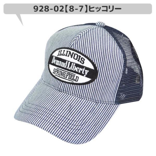 SHISKY シスキー デニムメッシュキャップ 帽子 キャップ デニムキャップ メッシュキャップ プリントキャップ ワッペン アメカジ 男の子 キッズ 子供 送料無料|sime-fabric|13
