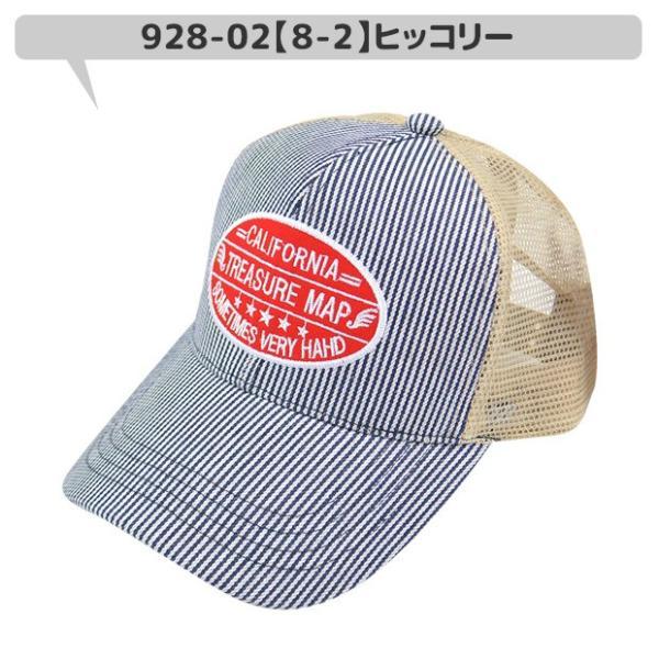SHISKY シスキー デニムメッシュキャップ 帽子 キャップ デニムキャップ メッシュキャップ プリントキャップ ワッペン アメカジ 男の子 キッズ 子供 送料無料|sime-fabric|08