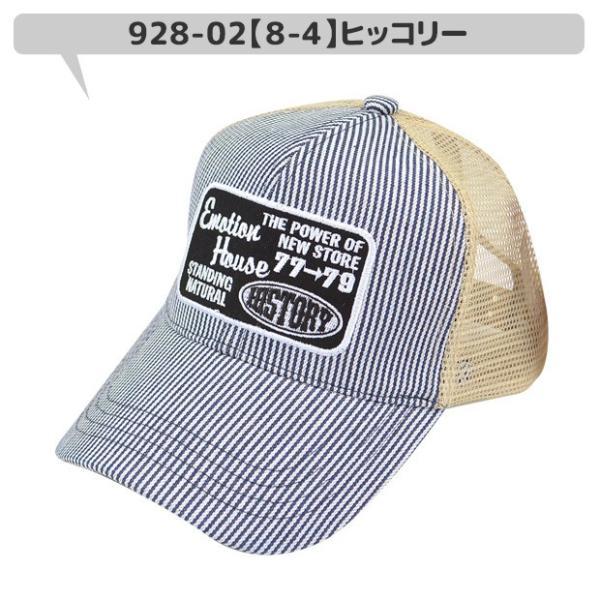 SHISKY シスキー デニムメッシュキャップ 帽子 キャップ デニムキャップ メッシュキャップ プリントキャップ ワッペン アメカジ 男の子 キッズ 子供 送料無料|sime-fabric|10