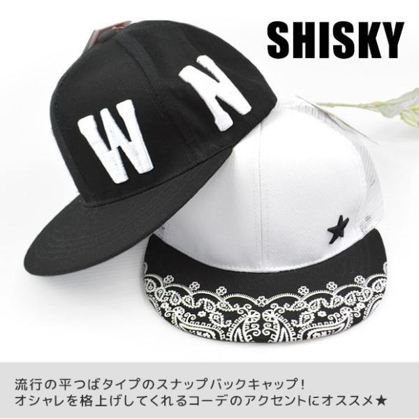 SHISKY シスキー メッシュツイルキャップ ベースボールキャップ 平つば 帽子 キャップ 刺繍 立体刺繍 3D刺繍 メッシュキャップ スナップバック 送料無料|sime-fabric|02