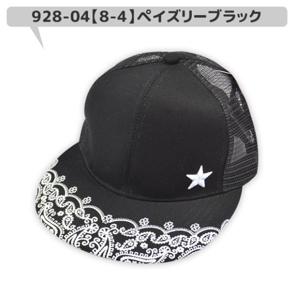 SHISKY シスキー メッシュツイルキャップ ベースボールキャップ 平つば 帽子 キャップ 刺繍 立体刺繍 3D刺繍 メッシュキャップ スナップバック 送料無料|sime-fabric|11