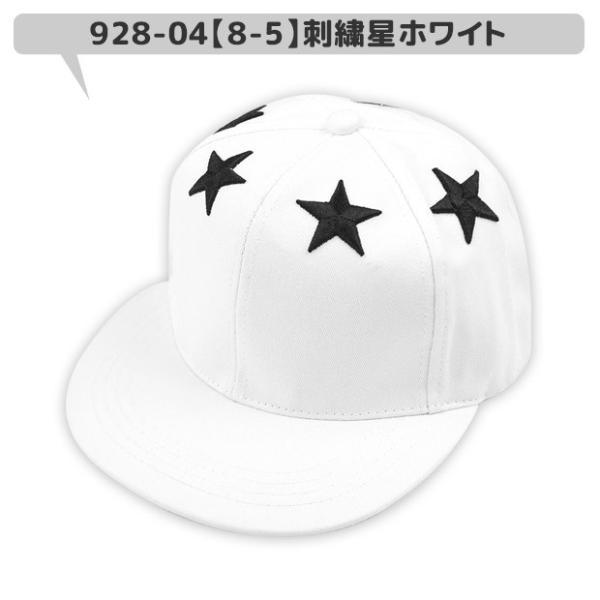 SHISKY シスキー メッシュツイルキャップ ベースボールキャップ 平つば 帽子 キャップ 刺繍 立体刺繍 3D刺繍 メッシュキャップ スナップバック 送料無料|sime-fabric|12