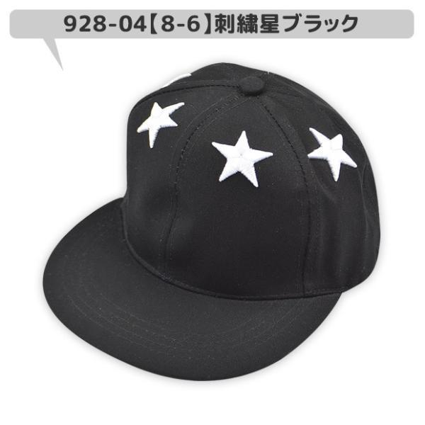 SHISKY シスキー メッシュツイルキャップ ベースボールキャップ 平つば 帽子 キャップ 刺繍 立体刺繍 3D刺繍 メッシュキャップ スナップバック 送料無料|sime-fabric|13