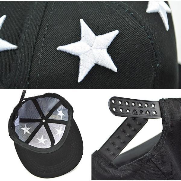 SHISKY シスキー メッシュツイルキャップ ベースボールキャップ 平つば 帽子 キャップ 刺繍 立体刺繍 3D刺繍 メッシュキャップ スナップバック 送料無料|sime-fabric|05