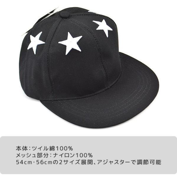 SHISKY シスキー メッシュツイルキャップ ベースボールキャップ 平つば 帽子 キャップ 刺繍 立体刺繍 3D刺繍 メッシュキャップ スナップバック 送料無料|sime-fabric|06