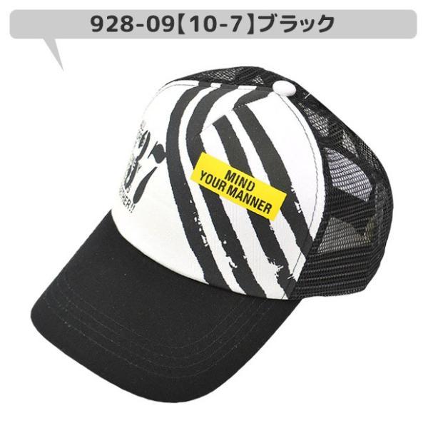 SHISKY シスキー メッシュキャップ 帽子 キャップ ツイルキャップ プリントキャップ アメカジ 男の子 キッズ 子供 54cm 56cm SF928-09 送料無料|sime-fabric|13