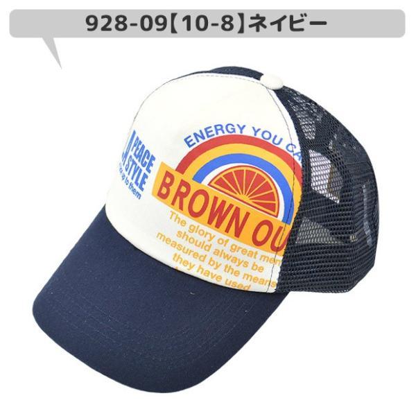 SHISKY シスキー メッシュキャップ 帽子 キャップ ツイルキャップ プリントキャップ アメカジ 男の子 キッズ 子供 54cm 56cm SF928-09 送料無料|sime-fabric|14