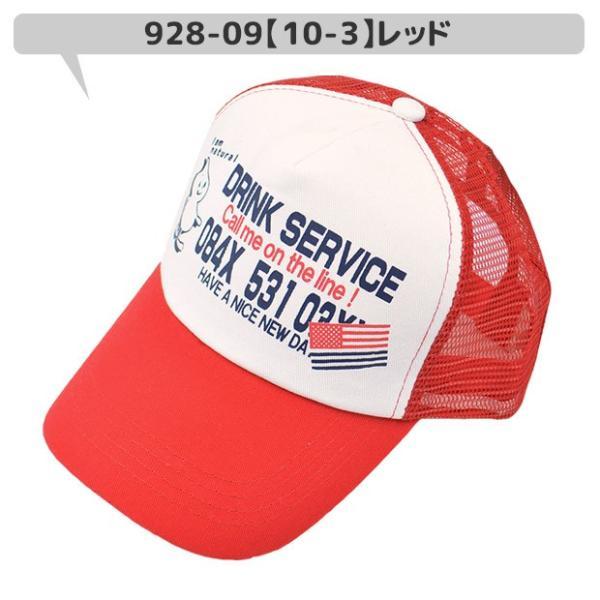 SHISKY シスキー メッシュキャップ 帽子 キャップ ツイルキャップ プリントキャップ アメカジ 男の子 キッズ 子供 54cm 56cm SF928-09 送料無料|sime-fabric|09