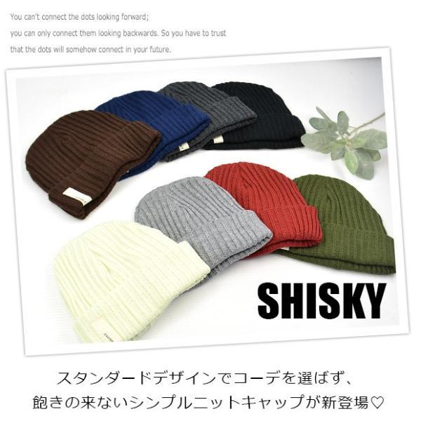 1c1b8d6f236f4 ... SHISKY ニットキャップ キッズ ニット帽 ブランド キッズ ニット帽 キッズ リブニット 帽子 リブニットキャップ 防寒 ...
