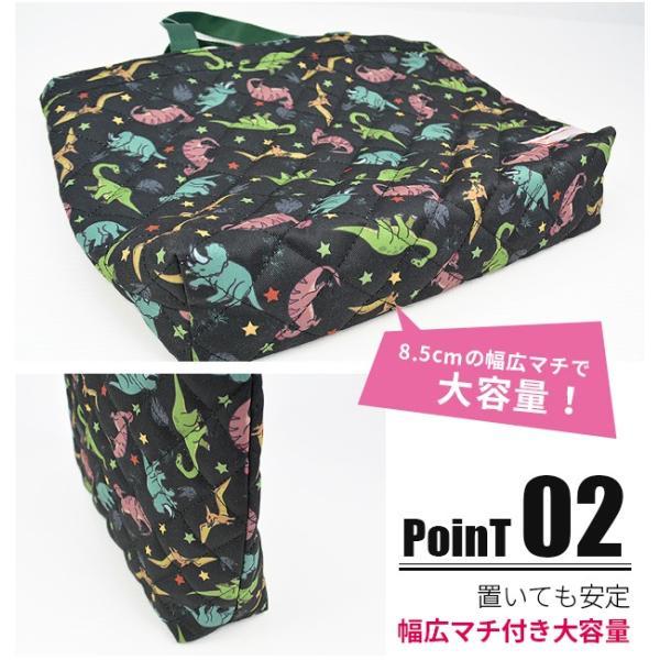 キルティング レッスンバッグ バッグ サブバッグ トートバッグ 手提げ A4 恐竜 ねこ ネコ 男の子 女の子 TPK065 TPK066 TPK67 TPK68 送料無料|sime-fabric|04