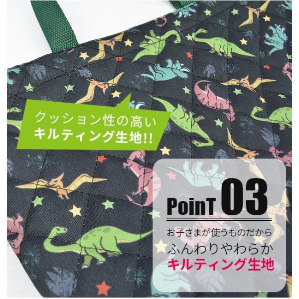 キルティング レッスンバッグ バッグ サブバッグ トートバッグ 手提げ A4 恐竜 ねこ ネコ 男の子 女の子 TPK065 TPK066 TPK67 TPK68 送料無料|sime-fabric|05