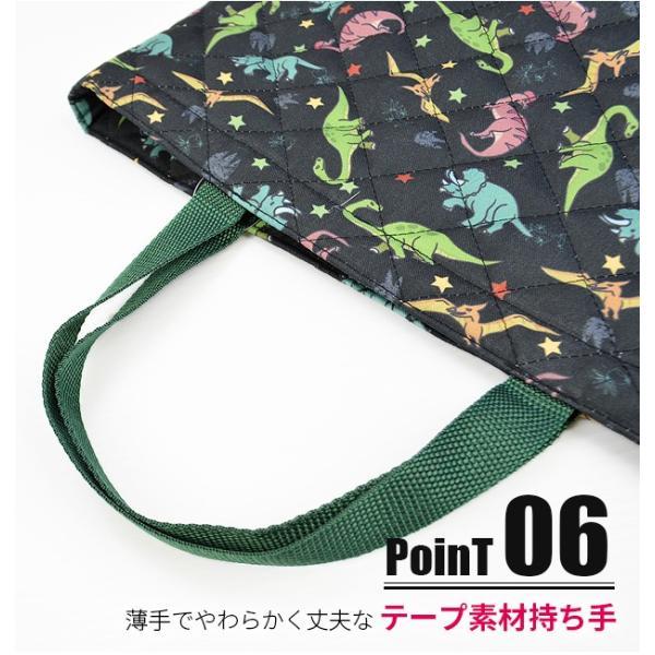 キルティング レッスンバッグ バッグ サブバッグ トートバッグ 手提げ A4 恐竜 ねこ ネコ 男の子 女の子 TPK065 TPK066 TPK67 TPK68 送料無料|sime-fabric|08