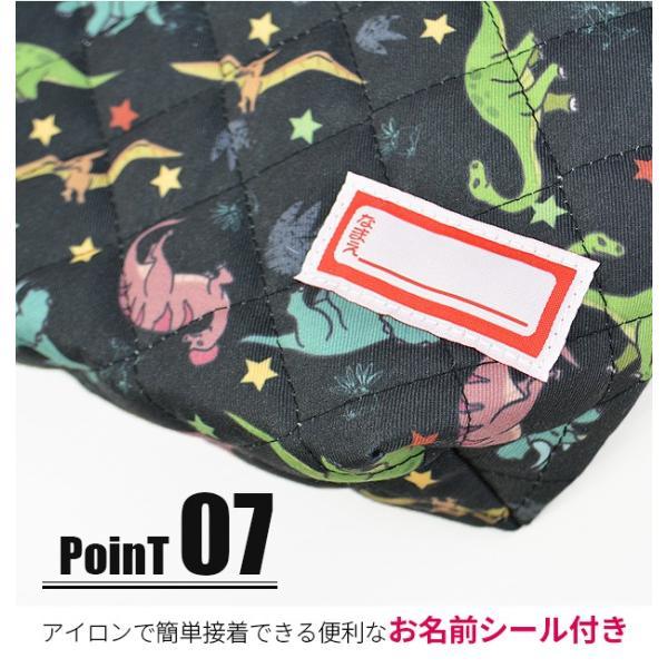 キルティング レッスンバッグ バッグ サブバッグ トートバッグ 手提げ A4 恐竜 ねこ ネコ 男の子 女の子 TPK065 TPK066 TPK67 TPK68 送料無料|sime-fabric|09