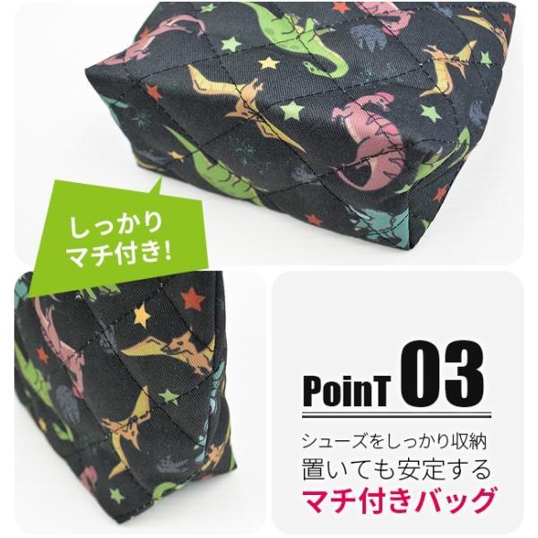 シューズケース バッグ シューズバッグ 上靴入れ 上履き キルティング 恐竜 きょうりゅう 猫 ねこ ネコ 男の子 女の子 TPK069 TPK70 TPK71 TPK72 送料無料|sime-fabric|05