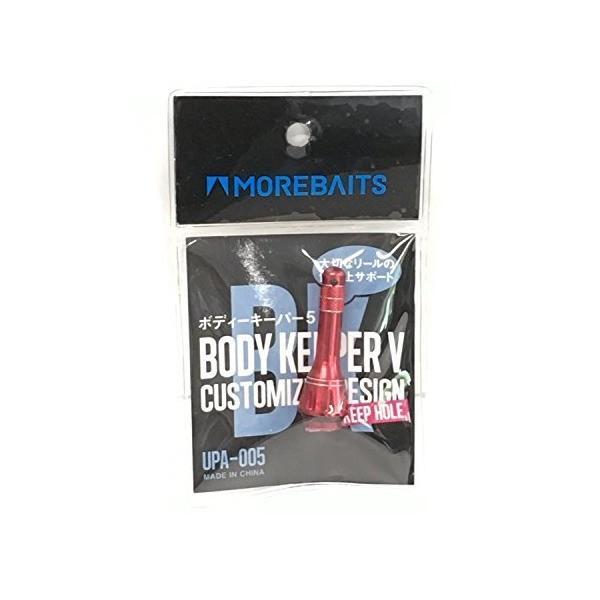MOREBITES(モアバイツ) ボディーキーパー5 レッド UPA-005