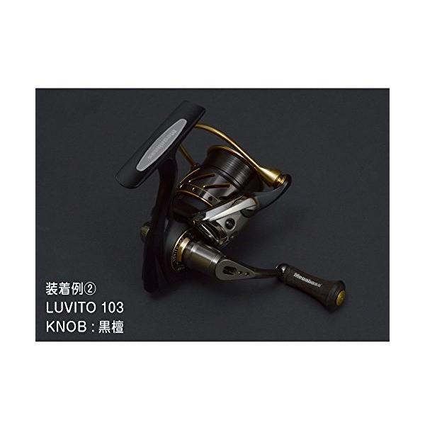 メガバス(Megabass) TRUMPET TAPER WOOD KNOB 黒檀 34156