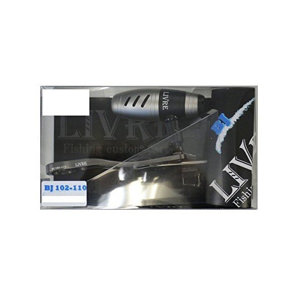 LIVRE(リブレ) BJ102-110Bullet シマノ&ダイワ右(ガンメタP+チタンG) BJ-102SDR-GMT