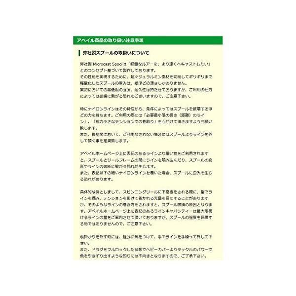 Avail(アベイル) リール シマノ アルデバラン BFS XG用 オリジナルスタードラグ sd_ald12_a_blk ブラック