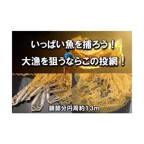 life_mart 投げ網 約3m 漁具 アユ漁に 川・海・磯などに
