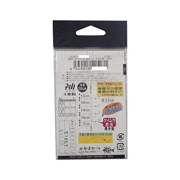 がまかつ(Gamakatsu) W-192 競技ワカサギ・改 袖タイプ 4本仕掛 下鈎付 0.5-0.2