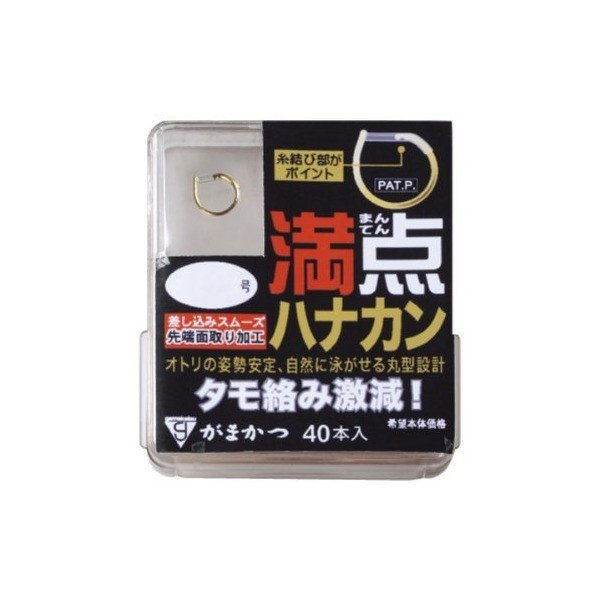 がまかつ(Gamakatsu) 鮎針 ザ・ボックス 満点ハナカン 7号 68311