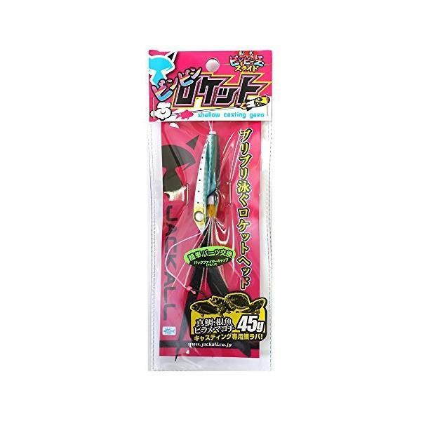 JACKALL(ジャッカル) ルアー ビンビンロケット 45g ギライワシ/真ッ黒レッドフレーク