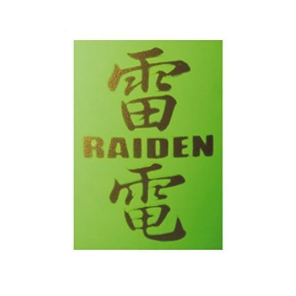 ゴールデンミーン(Golden Mean) ウキ GM 雷電 宮川ウキ ハード グリーン #0