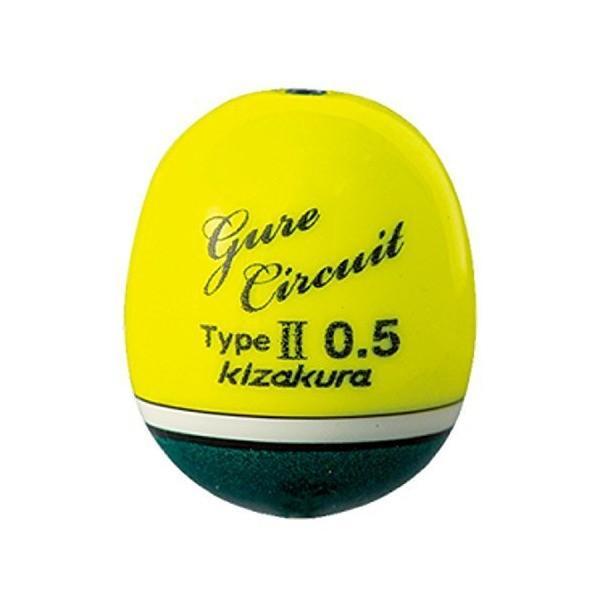 キザクラ(kizakura) グレサーキット タイプ2 0.5 イエロー