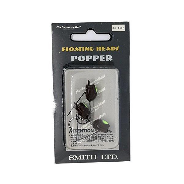スミス(SMITH LTD) フローティングヘッド ポッパー 05 ダークパンプキン/チャートリューススポット.