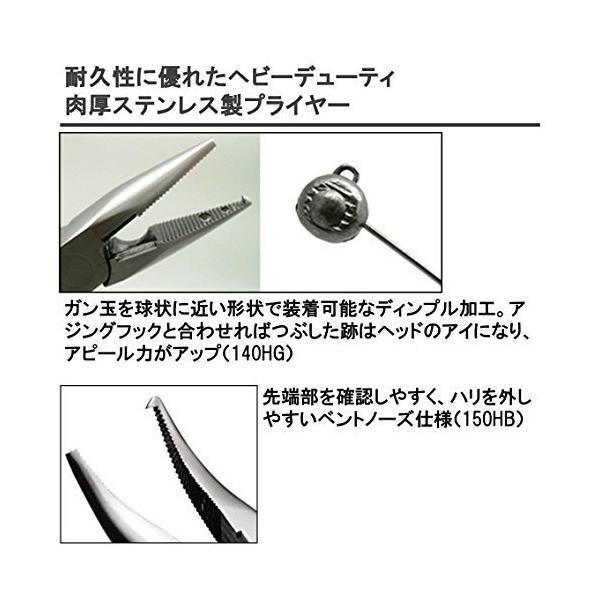 ダイワ(Daiwa) プライヤー V 140HG