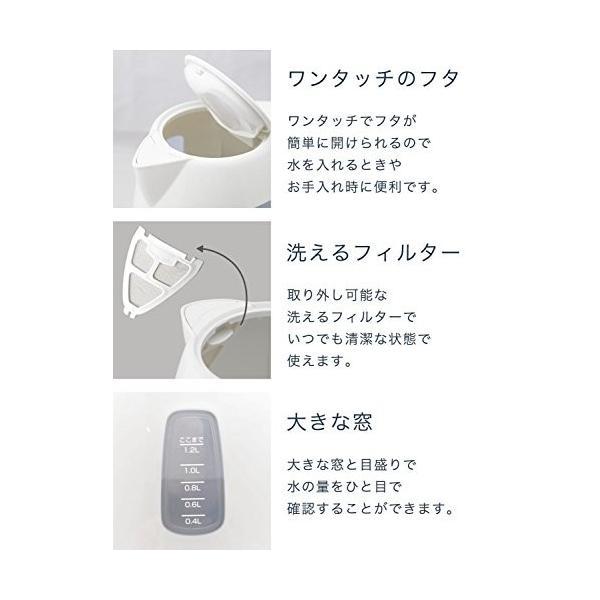 dretec(ドリテック) 電気ケトル 1.2L ポット シンプル やかん かわいい おしゃれ PO-341BK(ブラック)|simpleplan|05