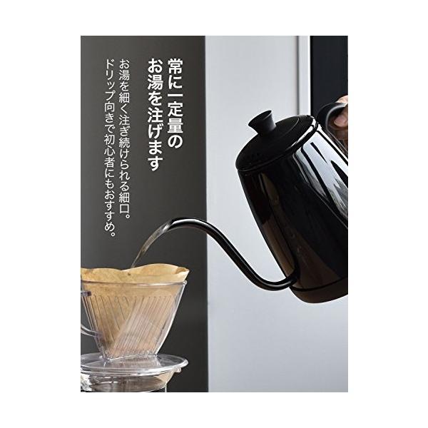 dretec(ドリテック) 電気ケトル ステンレス コーヒー ドリップ ポット 細口 1.0L PO-135BK(ブラック)|simpleplan|02