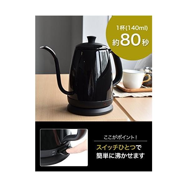 dretec(ドリテック) 電気ケトル ステンレス コーヒー ドリップ ポット 細口 1.0L PO-135BK(ブラック)|simpleplan|03