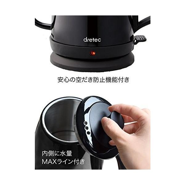 dretec(ドリテック) 電気ケトル ステンレス コーヒー ドリップ ポット 細口 1.0L PO-135BK(ブラック)|simpleplan|04
