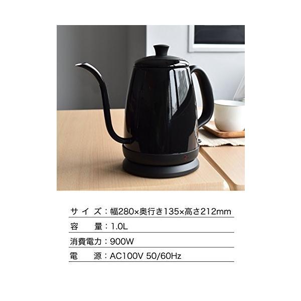 dretec(ドリテック) 電気ケトル ステンレス コーヒー ドリップ ポット 細口 1.0L PO-135BK(ブラック)|simpleplan|06
