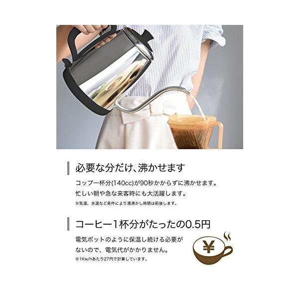 dretec(ドリテック) 電気ケトル ステンレス コーヒー ドリップ ポット 細口 1.0L PO-135SV (シルバー)|simpleplan|03