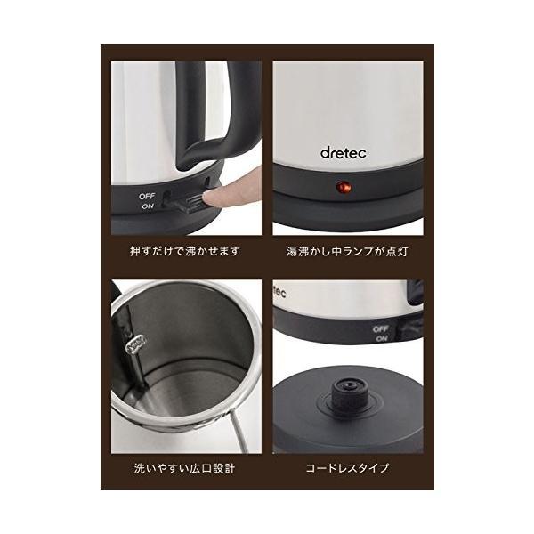dretec(ドリテック) 電気ケトル ステンレス コーヒー ドリップ ポット 細口 1.0L PO-135SV (シルバー)|simpleplan|04