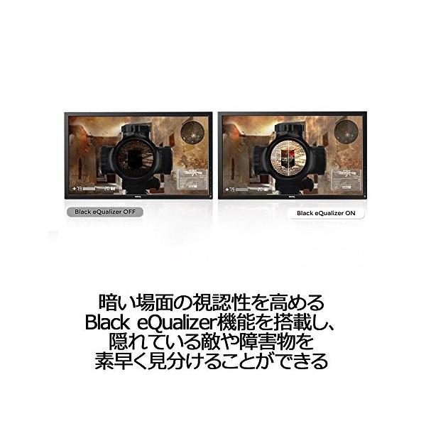 BenQ ゲーミングモニター ディスプレイ ZOWIE XL2720 27インチ FullHD/TNパネル/144Hz/1ms/Black eQua simpleplan 02