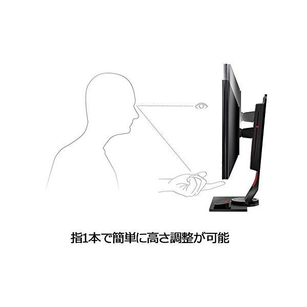 BenQ ゲーミングモニター ディスプレイ ZOWIE XL2720 27インチ FullHD/TNパネル/144Hz/1ms/Black eQua simpleplan 04