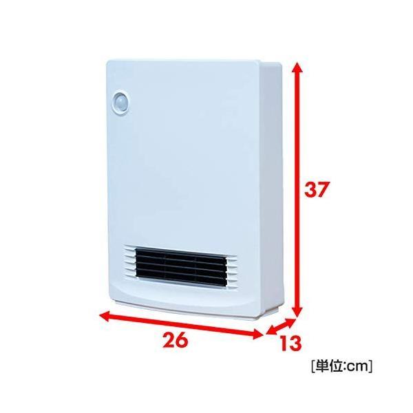 山善 人体感知センサー付セラミックヒーター (転倒OFFスイッチ 消臭フィルター付) ブラック ESF-VB08(B)|simpleplan|11