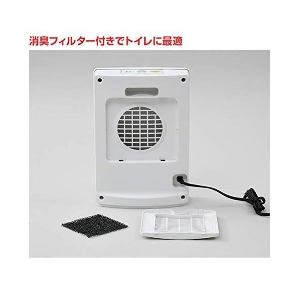 山善 人体感知センサー付セラミックヒーター (転倒OFFスイッチ 消臭フィルター付) ブラック ESF-VB08(B)|simpleplan|04