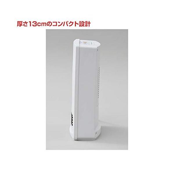 山善 人体感知センサー付セラミックヒーター (転倒OFFスイッチ 消臭フィルター付) ブラック ESF-VB08(B)|simpleplan|05