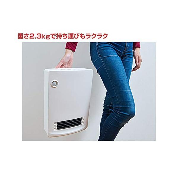 山善 人体感知センサー付セラミックヒーター (転倒OFFスイッチ 消臭フィルター付) ブラック ESF-VB08(B)|simpleplan|06