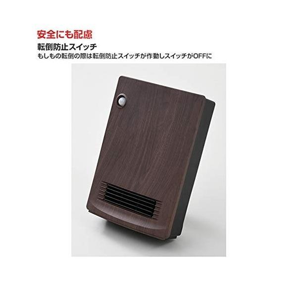 山善 人体感知センサー付セラミックヒーター (転倒OFFスイッチ 消臭フィルター付) ブラック ESF-VB08(B)|simpleplan|07