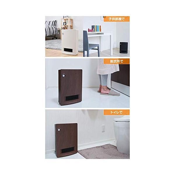 山善 人体感知センサー付セラミックヒーター (転倒OFFスイッチ 消臭フィルター付) ブラック ESF-VB08(B)|simpleplan|10
