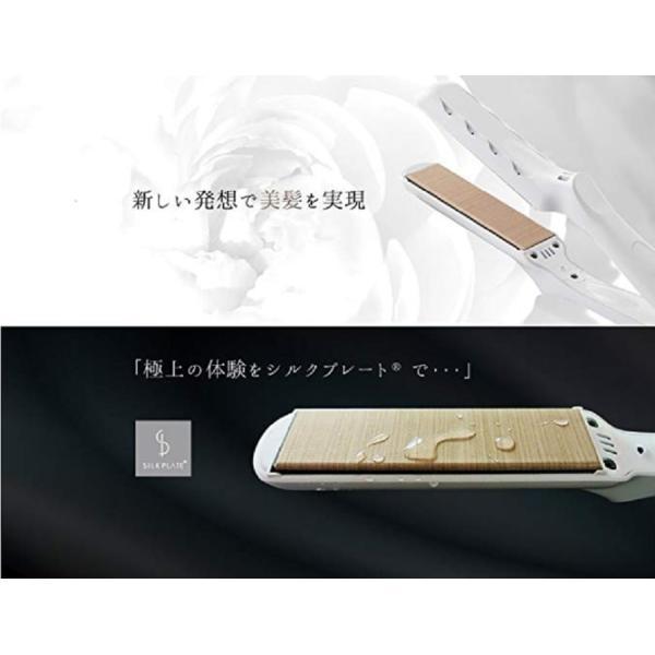 絹女 ~ KINUJO ~ 28×100mm ストレート ヘアアイロン 220℃ LM-125 simpleplan 04